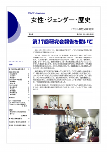 JWHNNL_Newsletter_8