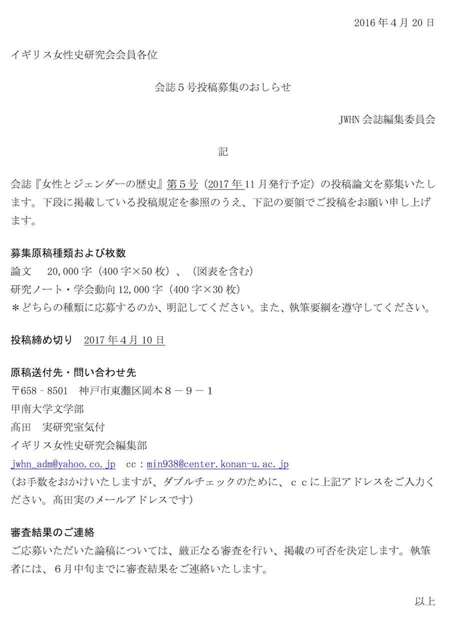 kaiho_bosu_05_01