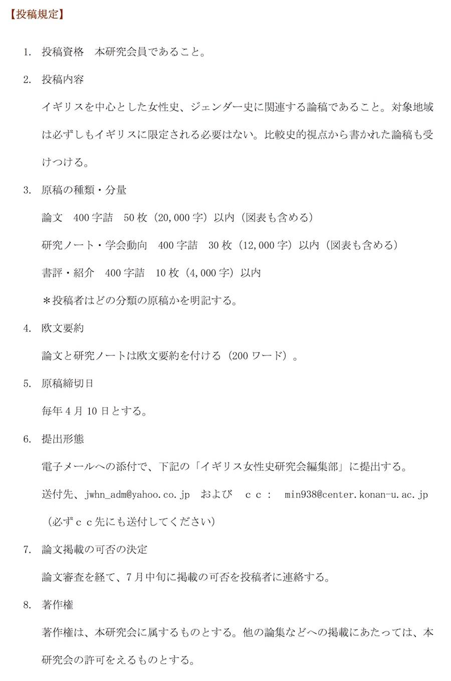 kaiho_bosu_05_02